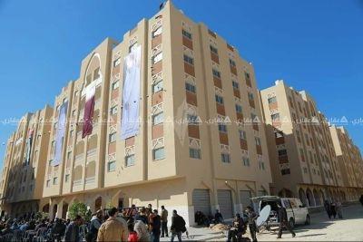 شقة في مدينة حمد خانيونس للبيع