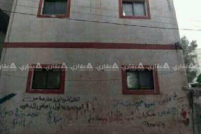 منزل بالقرب من مسجد علي ابن ابي طالب