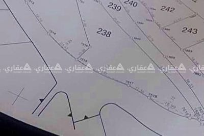 قطعة أرض طابو فلسطيني مفروز تصنيف A
