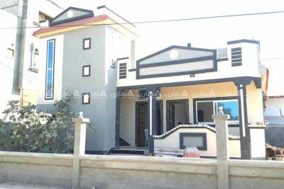 منزل رائع جداً للبيع
