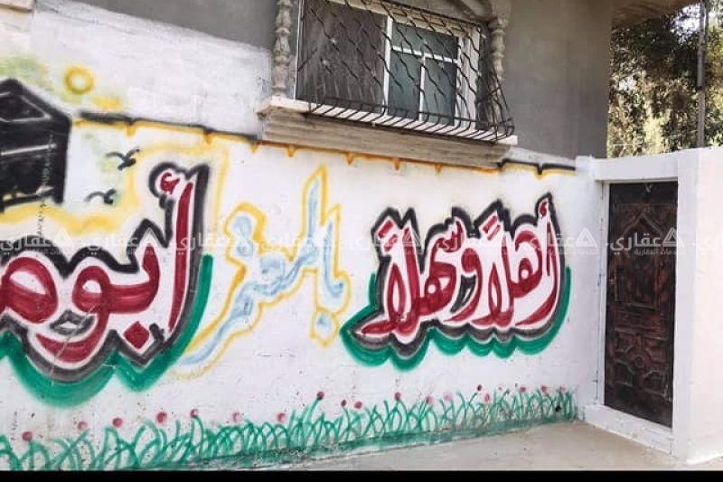 بيت للبدل على بيت في غزة أو معسكر جباليا أو الفالوجا