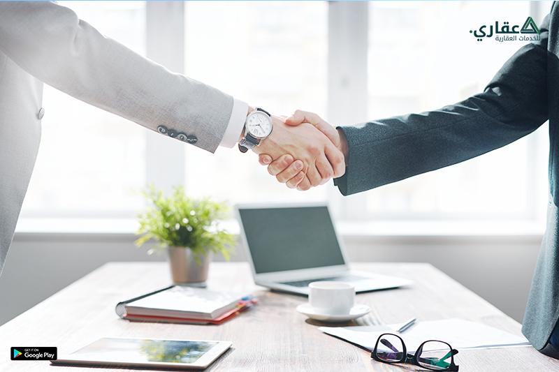التفاوض - نصيحة عقارية في ركود سوق العقارات