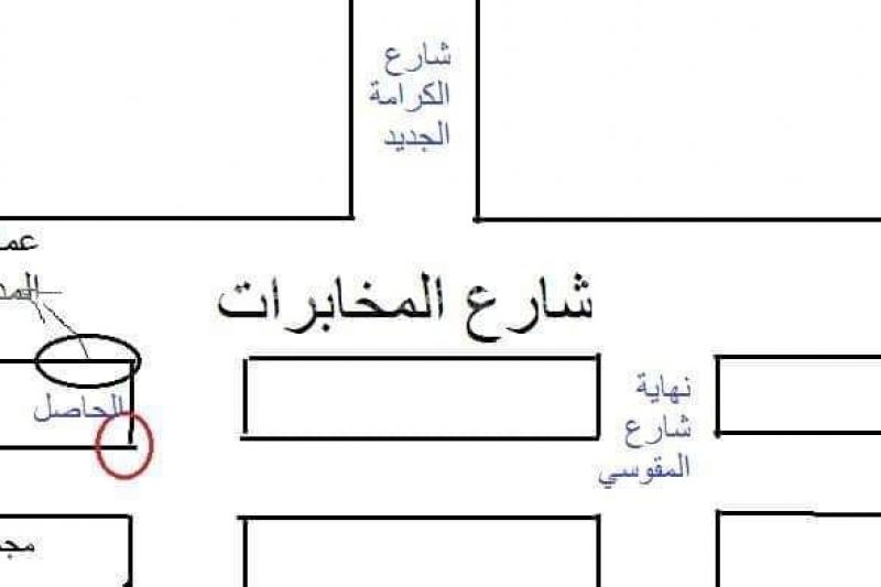 حاصل للبيع خلف ابراج المقوسي بالقرب من مجمع المدارسحاصل