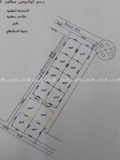 قطعة أرض مساحتها 1004 متر مميزة للبيع