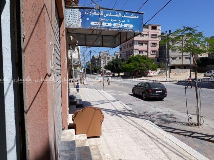 حواصل للبيع شارع جامعة القدس المفتوحة