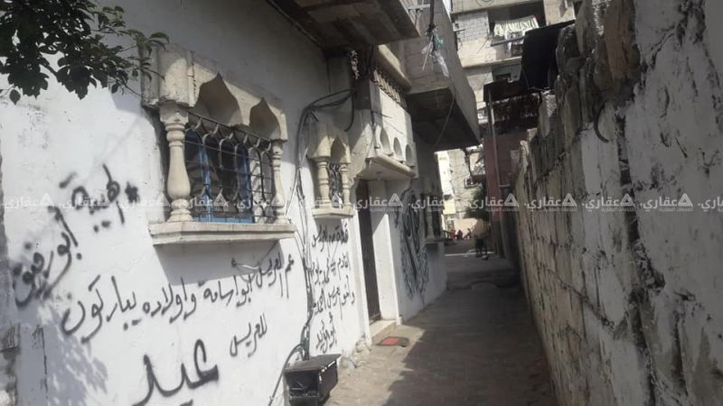 منزلين للبيع + أرض في شارع يافا