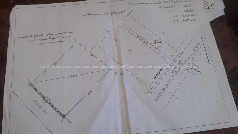 ارض للبيع خلف البنك العربي النصيرات