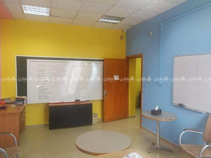 مكتب تعليمي مفروش للايجار