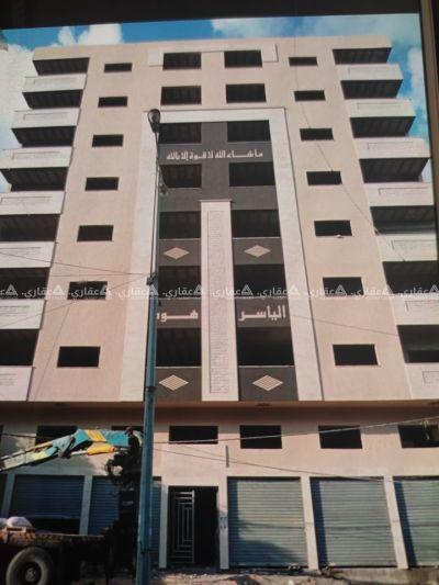 شقة للبيع شرق مفترق الأمن العام